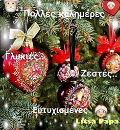 Christmas Wishes, Christmas Bulbs, Merry Christmas, Xmas, Happy Birthday Wishes Cards, Beautiful Pink Roses, Good Morning Inspirational Quotes, Night Photos, Diy And Crafts