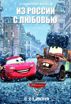 CARS 2 - No idea what it says, though. And Russia didn't appear in the film