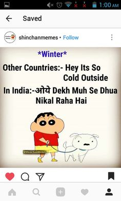 scientifically mu sy dhowah kyun nikalta hy in winter research krni pary gi india walon ny ki hogi Very Funny Memes, Funny School Memes, Funny True Quotes, Some Funny Jokes, Funny Quotes For Teens, Jokes Quotes, Funny Relatable Memes, Funny Texts, Hilarious
