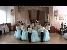 Школьный Вальс 3-Б класс 19.04.2012г. - YouTube Girls Dresses, Flower Girl Dresses, School Sports, Bridesmaid Dresses, Wedding Dresses, Pre School, Youtube, Fashion, Valentines Day Weddings