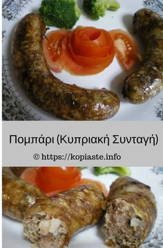 Bombari is a Cypriot traditional recipe which resembles like sausage but it is actually a cooked meal. The pork intestine is thoroughly washed and filled with a mixture of ground meat, rice, herbs and spices and then it is cooked. Sausage Recipes, Pork Recipes, Cypriot Food, Midweek Meals, New Cookbooks, Ground Meat, Greek Salad, Middle Eastern Recipes, Kitchens