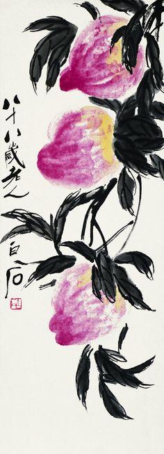qi baishi painting china online museum | Qi Baishi's Peaches