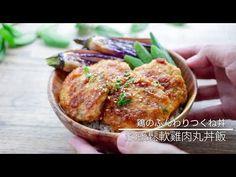 MASA Super Tender Tori Tsukune Don~ - YouTube minced chicken eggplant okra