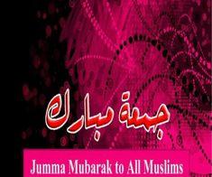 Jumma Mubarak Beautiful Images 2018 Free Download Jumma Mubarak Quotes 2018 Jumma Mubara Jumma Mubarak Jumma Mubarak Beautiful Images Beautiful Jumma Mubarak
