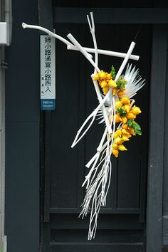 Suspended white floral arrangement / Kyoto Streets | Flickr - Photo Sharing!
