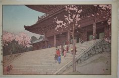 Hiroshi Yoshida / 吉田 博 (September 1876 - April was a Japanese painter and woodblock printmaker. He is regarded as one of the greatest artists of the shin-hanga style, and is noted especially for his excellent landscape prints. Japanese Prints, Japanese Art, Japanese Woodcut, Japanese Drawings, Hiroshi Yoshida, Japanese Buddhism, Art Occidental, Taj Mahal, Art Japonais