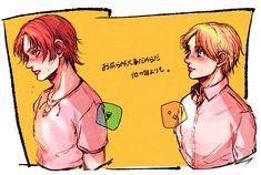 Eren X Armin, Jaegar, Attack On Titan, Comics, Memes, Anime, Shingeki No Kyojin, Meme, Jokes