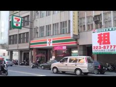 Tainan, Taiwan: Can I help you? In Taiwan, any time we looked lost even for a moment a kind person offered to help us. Enjoy this video of Tainan! www.wesaidgotravel.com