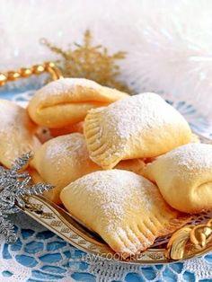 Serbian Recipes, Best Italian Recipes, Russian Recipes, Favorite Recipes, Baking Recipes, Cookie Recipes, Delicious Desserts, Yummy Food, Food Goals