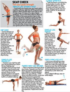 Bum Toning   Here's how to see where you stand, plus exercises that will strengthen your neglected glutes – and give you a coveted runner's butt.