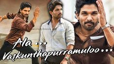 Ala Vaikunthapurramuloo Hindi Dubbed Hindi Movies Online Free, Telugu Movies Online, Download Free Movies Online, Hindi Movie Film, Movies To Watch Hindi, Movies To Watch Free, Kannada Movies Download, New Movies 2020, Recent Movies
