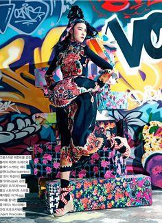 Vogue Korea February 2014