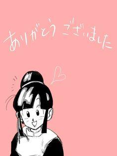 Chi Chi, Dbz, Goku And Chichi, Good Manga, Dragon Ball Gt, Son Goku, Big Love, Akira, Balls