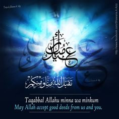 Eid Mubarak to all across the globe. We are all children of Adam alaihissalam. Our colours and languages are a gift from Allah so that we recognise each other and identify each other. Eid Ul Fitr Quotes, Eid Mubarak Quotes, Eid Quotes, Quran Quotes, Eid Mubarak Wünsche, Eid Mubarak Wishes, Happy Eid Mubarak, Eid Mubarek, Eid Al Adha