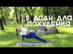 Тянемся и худеем. Упражнения для сжигания жира в области живота в нашем видео! - Страница 2 из 2