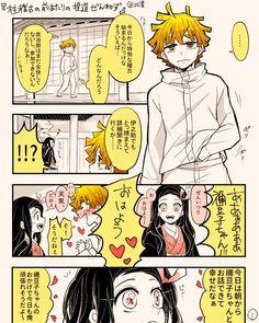 Imágenes random de Kimetsu no Yaiba - Zenitsu x Nezuko - Page 2 - Wattpad Otaku Anime, Manga Anime, Anime Love, Anime Guys, Shakespearean Tragedy, Satsuriku No Tenshi, Dragon Slayer, Demon Hunter, Anime Demon