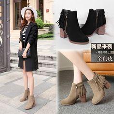 时尚短靴 易买中国,一家专做免费代购的网站.承诺永久免服务费.
