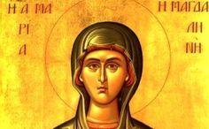 svejo.net | Почитаме Света Мария Магдалина