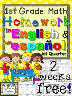 Best selling Math homework now in Spanish! Each quarter comes with 9 weeks of homework. Just click and print! Would you like to try 2 weeks free? Click on the link to download!
