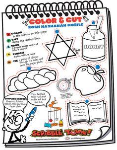 All sizes | Rosh Hashanah Craft | Flickr - Photo Sharing!
