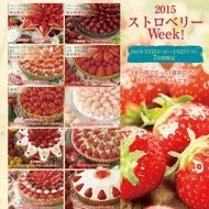 キルフェボンで「マンゴー Week!」 10種のマンゴータルトが色鮮やかに - えん食べ