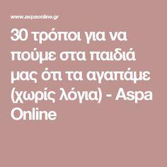 30 τρόποι για να πούμε στα παιδιά μας ότι τα αγαπάμε (χωρίς λόγια) - Aspa Online Attachment Parenting, Childhood, Activities, Teacher, Quotes, Kids, Quotations, Professor, Infancy