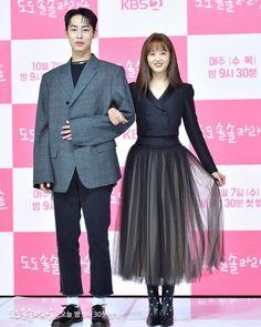 Drama Korea, Korean Drama, Ye Ji Won, Go Ara, 17 Kpop, Hidden Movie, Movie Of The Week, Kim Min, Big Boys