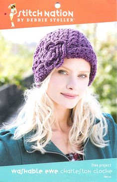 The single most difficult pattern I've ever had to write. And, definitely a challenge to understand when crocheted. But, once understood, you just breeze right through it. If you're looking for something to crochet that will force you to focus, something outside the normal, give this pattern a try.