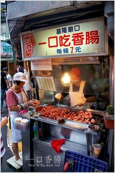 Bite size sausages, Keelung night market - Taiwan street food   - Explore the World with Travel Nerd Nici, one Country at a Time. http://TravelNerdNici.com