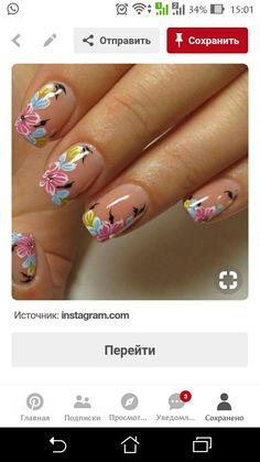 Fingernail Designs, Floral Nail Art, Nail Treatment, Pedicures, Flower Nails, Beautiful Nail Art, Spring Nails, Hair And Nails, Nail Polish