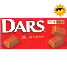 OMG! when i was in japan i had WAY too many of these. ::sigh:: i want one right now.