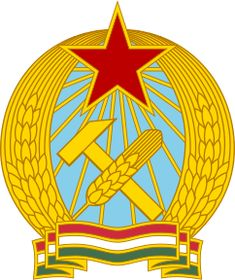 Coats of Arms of Communist States - Coat of arms of Hungary Communism, Socialism, Hungary Flag, Warsaw Pact, Flags Of The World, Soviet Union, Wikimedia Commons, Coat Of Arms, Herb