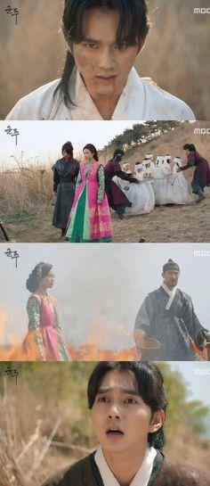 윤소희가 돌아온 유승호를 구하기 위해 짐꽃밭에 불을 질렀다.