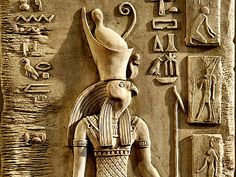 Ancient Egypt Astrological Signs: The Hawk God Horus. Personal Symbols of Pharaohs, Son of Isis and Osiris, God of Protection (Eye of Horus) and Courage.