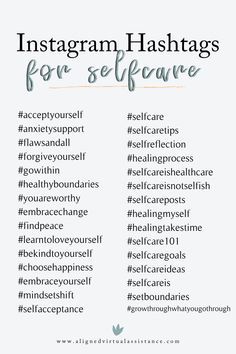 Want to increase your Instagram post reach to connect with your ideal clients? Hashtags are an amazing way to increase your reach organically! Check out these 30 hashtags for selfcare. Put them in a bundle and use them with your next selfcare-related post on IG! For more of these and THOUSANDS of other niched tags, follow the link &check out Hashtag Hub!   alignedvirtualassistance.com   #hashtags #selfcarehashtags #selfcare #selfcareisntselfish #businesstips #contentcreation #instagram Ig Hashtags, Business Hashtags, Hashtags For Likes, Instagram Hashtags For Followers, Social Media Content, Social Media Marketing, Online Support, Hashtag Quotes, Connect