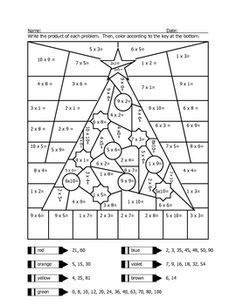 Use this festive worksheet to get your students to practice their math facts. They will have so much fun they will forget they are learning! Facts including 0 through 10 as multiples are used.  Use as a filler activity during busy holiday times, when you or your students need a break.This sheet contains many problems for students to practice and has an intricate design for students to color when they are finished.