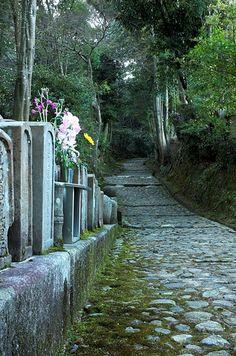 Stone Road - Kyoto, Japan