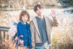 ♥ Joon Hyung & Bok Joo ♥ [Nam Joo Hyuk & Lee Sung Kyung]