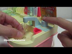 リカちゃん'93 おまかせキッチンで魚がはねる Licca-chan Kitchen'93 - YouTube