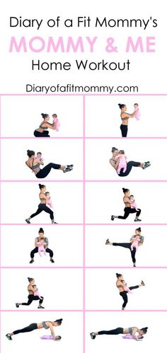 Diary of a Fit Mommy Losing the Baby Weight: Mommy and Me Home Workout http://diaryofafitmommy.com