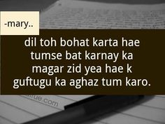 1000+ images about Shaayri.....deep words on Pinterest | Hindi Quotes ...
