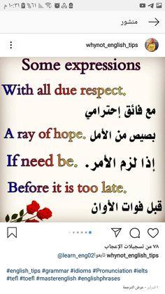 English Phonics, English Idioms, English Phrases, English Book, Learn English Words, English Writing, English Study, English Lessons, English Vocabulary