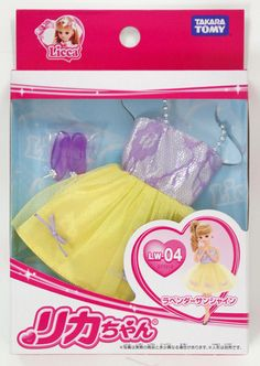 Takara Tomy Licca Doll LW-04 Lavender Sunshine Licca Dress (877219)