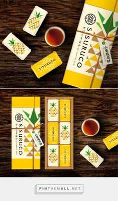 SISURUCO 鳳梨酥 - 新沢品牌設計 | XINZE.B.D. curated by Packaging Diva PD. Time for some pineapple goodies.