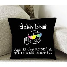 Check out the trendy collection of Dekh Bhai Cushion Covers by Skipper Home Fashions- http://goo.gl/DQatkT