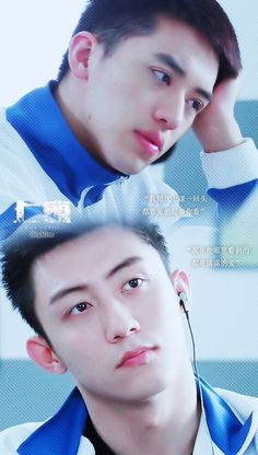 Xu Weizhou x Johnny Huang Jingyu (Shamng Yin)