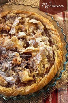 Συνταγή: Μηλόπιτα τραγανή ⋆ CookEatUp