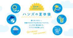 Web Panel, Sale Banner, Chart, Graphics, Summer, Design, Summer Time, Graphic Design