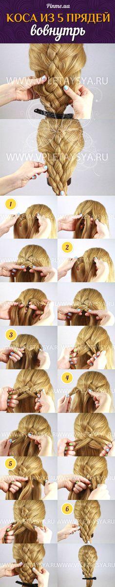 This looks like a 3-strand braid ascending to a 5-strand braid.