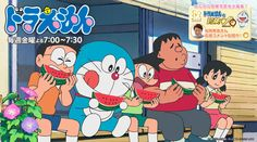 ~ドラえもん|テレビ朝日 Time Travel with a robotic cat and have some watermelon! #doraemon